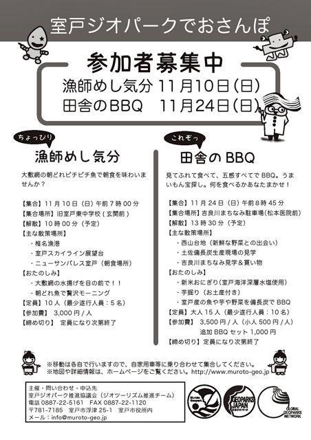 おさんぽ0001.jpg