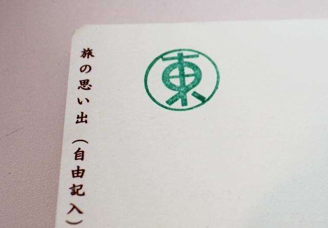 サマーナイトキャンペーン 1.JPG