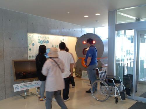 ジオセンター1.JPG