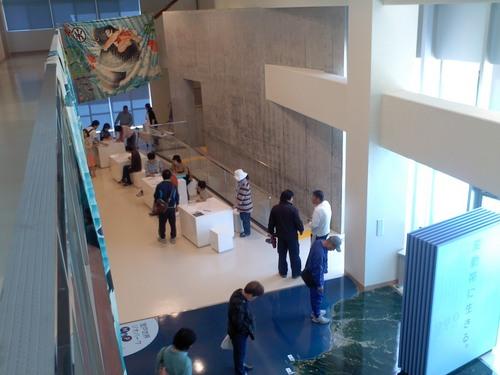 ジオセンター3.JPG