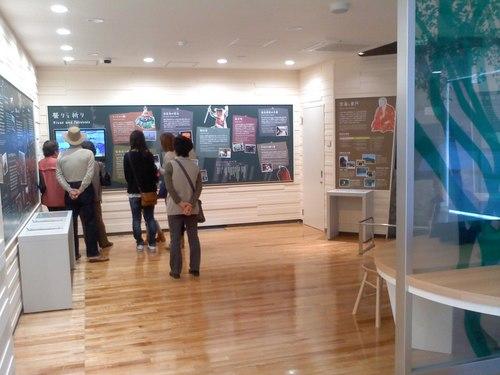 ジオセンター6.JPG