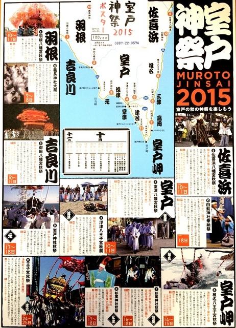 写真 2015-10-01 10 36 50.jpg