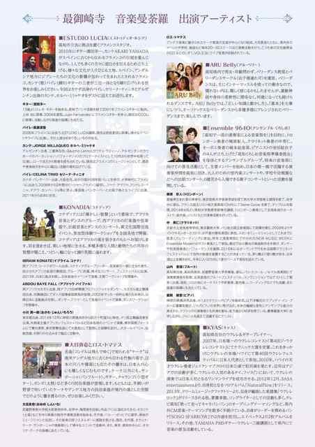 東寺裏 のコピー.jpg