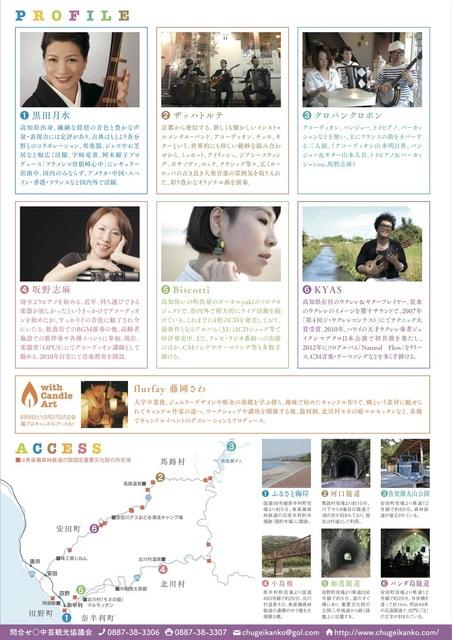 林鉄2.jpg