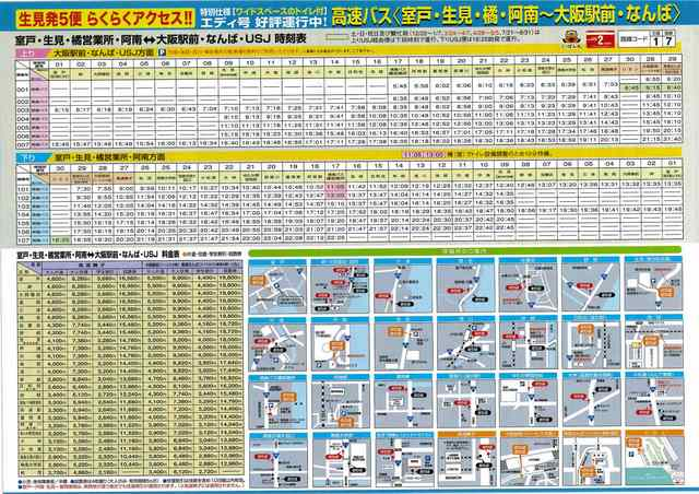 spn4220%40tsushin.jp_20150116_115535_002.jpg