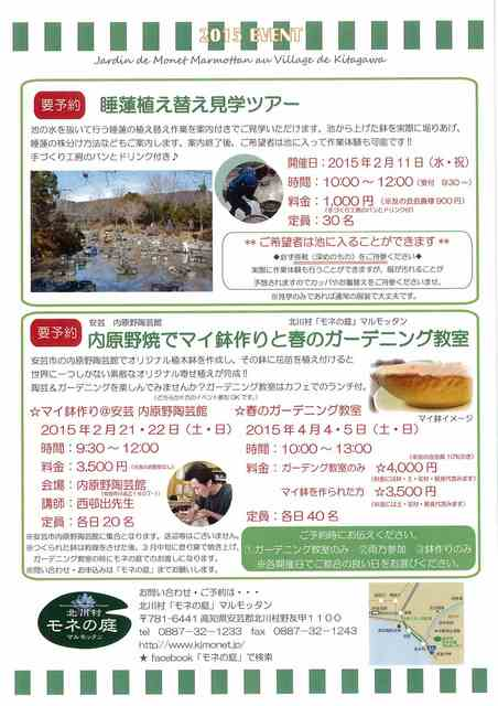 spn4220%40tsushin.jp_20150120_135453_001.jpg
