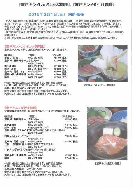 spn4220%40tsushin.jp_20150203_104306_001.jpg