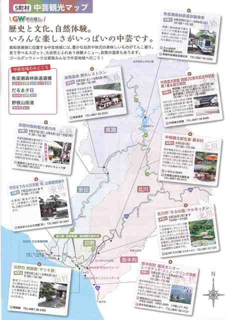 spn4220@tsushin-3.jp_20140429_161820_002.jpg