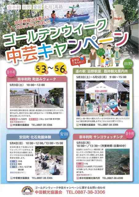 spn4220@tsushin.jp_20140429_161820_001.jpg
