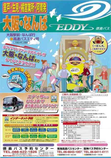 spn4220@tsushin.jp_20150116_115535_001.jpg