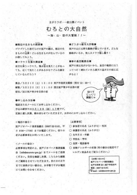 spn4220@tsushin.jp_20150307_1448480001.jpg