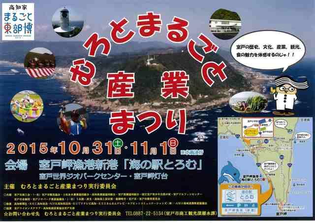 spn4220@tsushin.jp_20151025_125402_001 のコピー.jpg