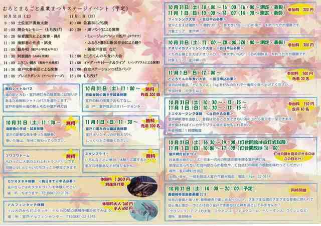spn4220@tsushin.jp_20151025_125402_002 のコピー.jpg